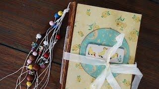 Handmade Baby Journal - Flip Through