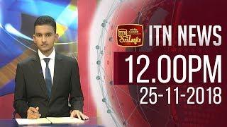ITN News 2018-11-25 | 12.00 PM