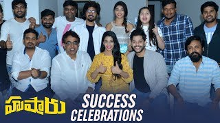 Hushaaru Success Celebrations | Rahul Ramakrishna | Husharu 2018 Telugu Movie | Telugu FilmNagar