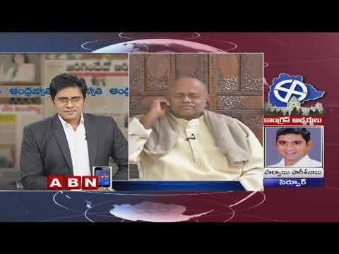 Discussion | Telangana Congress releases first list of MLA Candidates | Part 2 | ABN Telugu