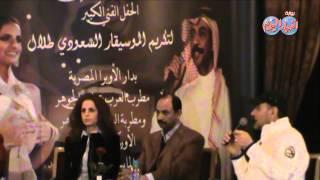 الموسيقار امير عبد المجيد والمطرب السعودي عبادي الجوهر يكشفون تفاصيل الاغنية الجديدة تسلملي ايديك