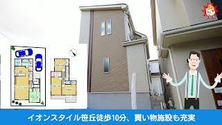 新築一戸建て一覧-福岡市中央区笹丘3-10-21-外観