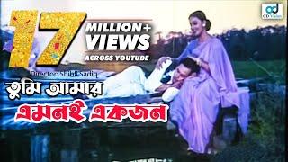 Tumi Amar Amoni | Anondo Oshru (2016) | Full HD Movie Song | Shalman Shah | kanchi | CD Vision