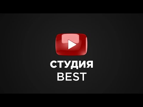 Студия: лучшее за сезон 19/20