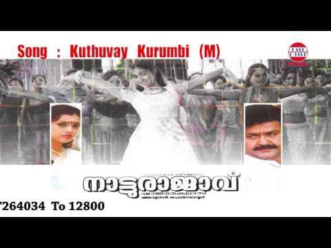 Natturajavu   Kuttuval Kurumbi   M.G Sreekumar