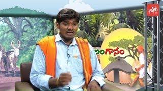Kondalalo Nelakonna Koneti Rayudu Vadu Song by Telangana Folk Singer Uppu Anjaneyulu
