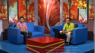 Hiru TV Morning Show EP 1423 | 2018-02-20