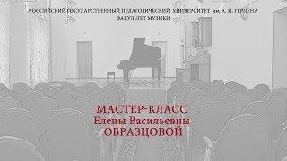 Мастер-класс Е. В. Образцовой 09.12.12