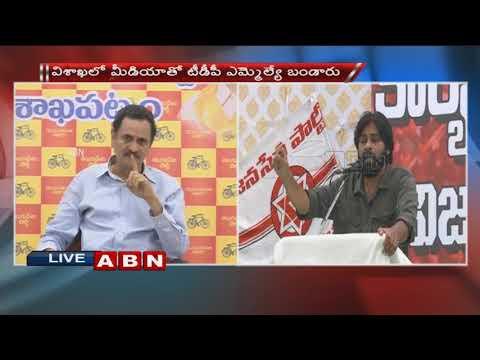 TDOP MLA Bandaru Satyanarayana Murthy challenge Pawan Kalyan to prove allegations against him