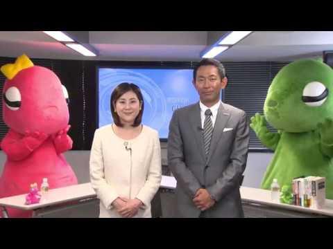 リスクモンスター(株) 「リスモンちゃんねる2019夏」