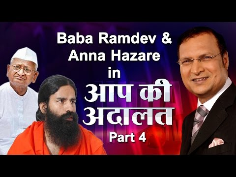 Aap Ki Adalat - Baba Ramdev And Anna Hazare (part 4) video
