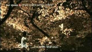 ENDLICHERI☆ENDLICHERI - ソメイヨシノ(piano ver).flv