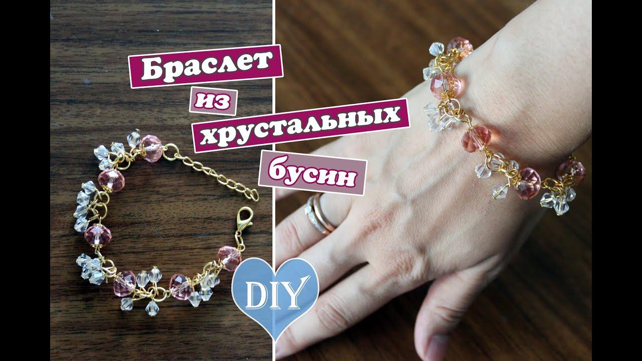 Как сделать браслет маме