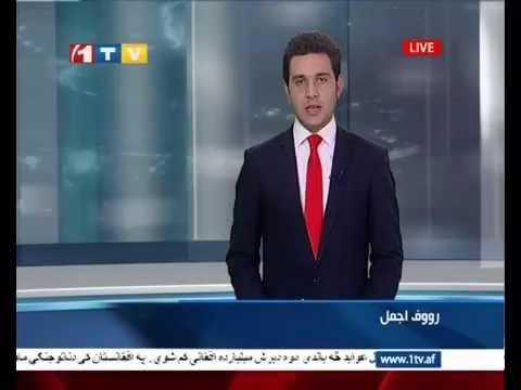 1TV Afghanistan Farsi News 28.12.2014 خبرهای فارسی