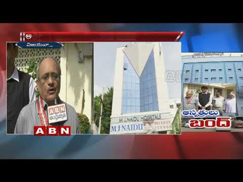 IMA Nation-Wide Protest Against National Medical Commission Bill  | Doctors Strike In Telugu States