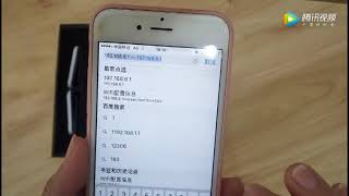 People Counter ABS-PC010 WiFi version