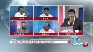 Modern political campaigns and advertisements in Social Media  | Kelvi Neram