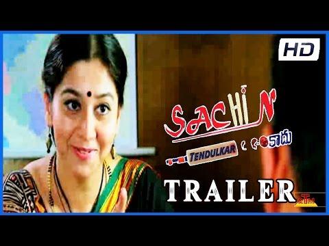 Sachin (Tendulkar Kadu)  Trailer - Venkatesh Prasad, Snehith, Suhasini