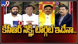 What is KCR's next target? || Election Watch
