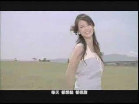 江語晨 - 晴天娃娃