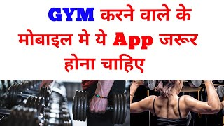 full body workout| home workout|weight loss|7 minute workout app| weight loss|weight loss challenge