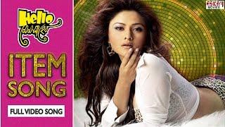Ami Paanwali I Bengali | Item song | Hello Memshab