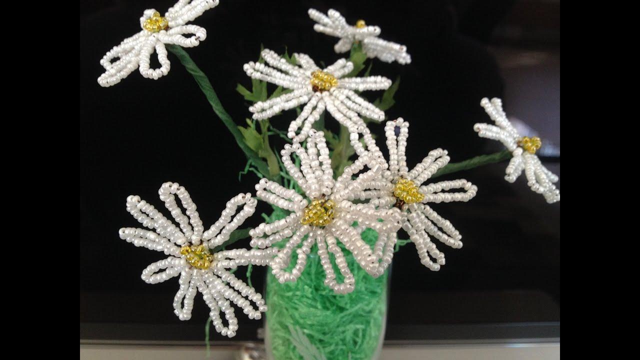 Показать поделки из бисера цветы 66