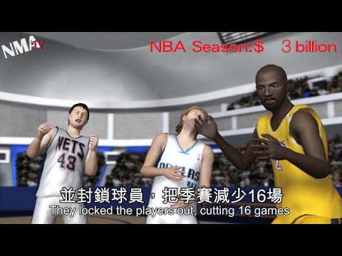 NBA 2011 lockout over, season to start on Christmas