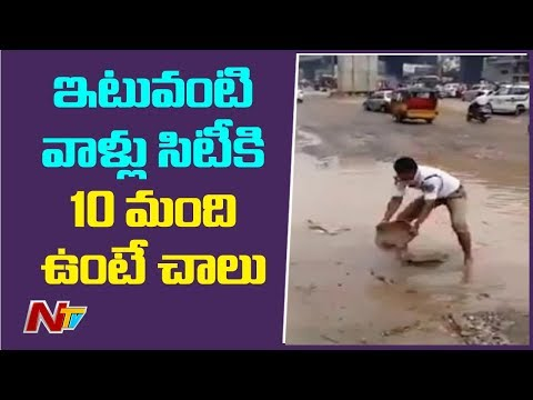 Inspiring Video: Traffic Police Clear Rain Water On Road AT LB Nagar | NTV