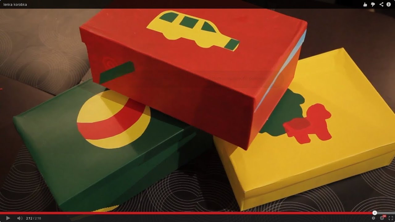 Поделки из коробок своими руками 4