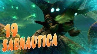 Subnautica - Глубина 1.5 км! Шо это такое? Лавовая зона затерянная река Полное прохождение сабнатика