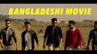 bangla funny video |  BANGLADESHI MOVIE VS REALITY | TAWHID AFRIDI