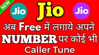 How to: Set FREE Caller Tune in your JIO SIM | Official