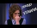 ДИАНА ШУРЫГИНА Видео с вписки ВСЯ ПРАВДА mp3