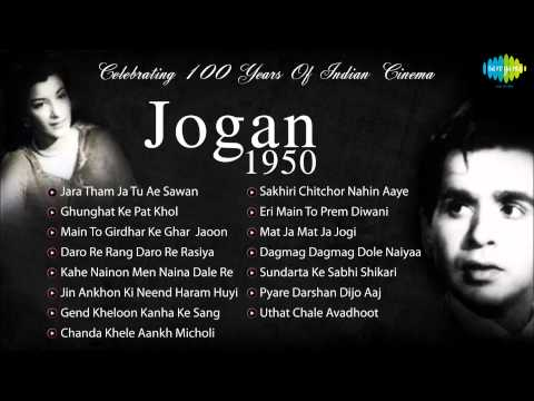Jogan 1950 Songs - Dilip Kumar - Nargis Dutt - Bollywood Old...