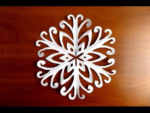 простые снежинки из бумаги своими руками поэтапно