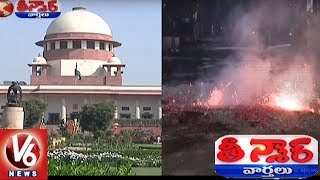 Supreme Court Fixes 2hrs Period For Bursting Firecrackers on Diwali and Other Festivals  Teenmaar