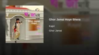 Ghor Jamai Hoye Bhera