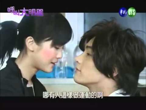 Calling For Love (呼叫大名星) Sweet Kiss Scene