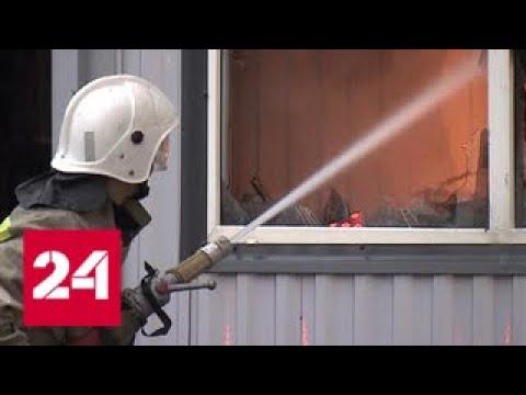 """Пожар на рынке """"Атлант"""" потушили полностью - Россия 24"""