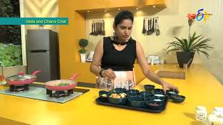 Vada and Chana Chat | Health & Life Style by ETV