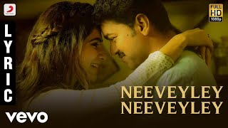 Download Neeveyley Neeveyley A R Rahman, Shreya Ghoshal Video Song