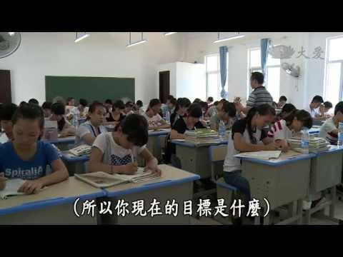 台灣-彩繪人文地圖-20140817 草根教師