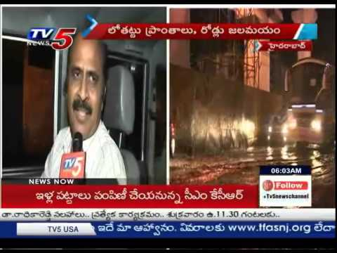 Heavy Rains In Hyderabad | Huge Trouble To People : TV5 News