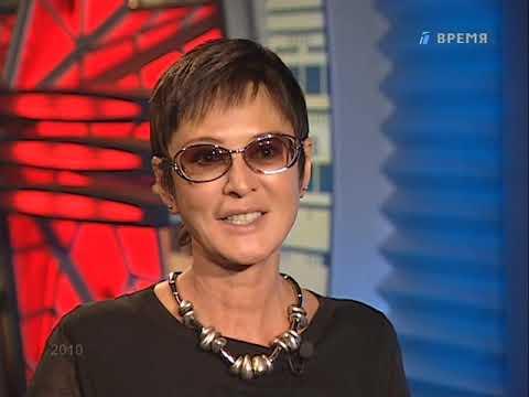 Монолог. Ирина Хакамада (2010)