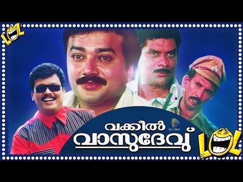 MALAYALAM COMEDY MOVIE Vakkil Vasudev || Malayalam Full Movies || Jagadish,Jayaram Comedy