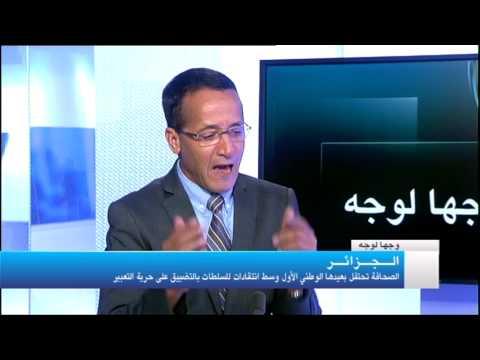 Bouteflika : Liberté de la presse en Algérie? ( وجها-لوجه : Lagha Chegrouche vs Hichem Aboud)