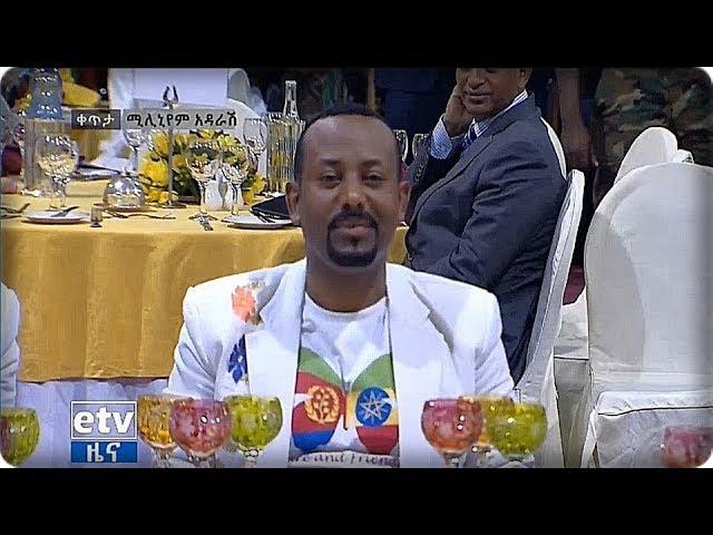 New Ethiopian Music | Abiy Abiy Silugn