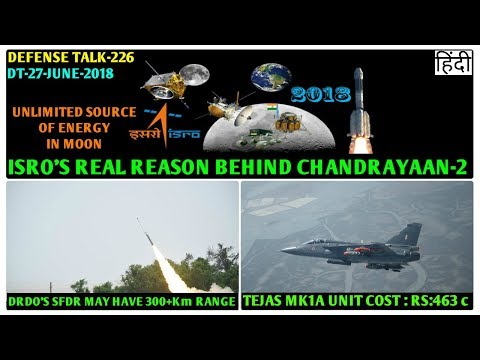 Indian Defence News:DRDO SFDR will have a Range of 300km,Chandrayaan 2,Tejas Mk1a cost,Akash mk2
