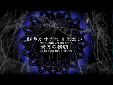 (Gakupo, KAITO, Len) HD  Memoria inmoral  ~The Lost Memory~「Sub Esp
